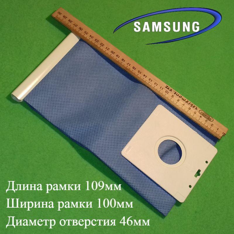Мешок сбора мусора DJ69-00420B / DJ69-00420A для пылесоса Samsung