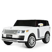 Детский двухместный электромобиль Land Rover M 4197EBLR-1 белый