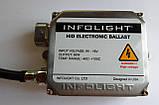 "Комплект ксенонового света ""INFOLIGHT"" (H11)(5000K)(12V)(50W), фото 2"