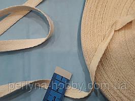 Киперная лента, тесьма хлопковая, киперка. Кіперка  кіперна стрічка  бавовняна   бежева 1 см