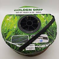 Капельная лента с плоским эмиттером через 10см  500м 8 mil GOLDEN DRIP