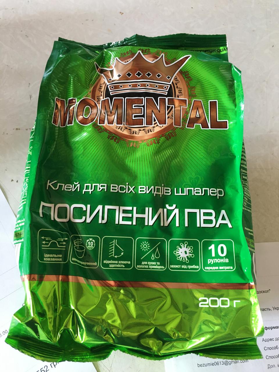 """Клей """"Momental"""" усиленный  пва для всех типов  обоев на бумажной основе  0,200 гр."""