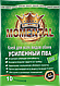"""Клей """"Momental"""" усиленный  пва для всех типов  обоев на бумажной основе  0,200 гр., фото 3"""