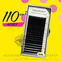 Ресницы черные Нагараку Nagaraku mix 16 линий