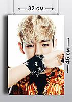 Плакат А3, BTS 1
