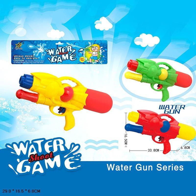 Водяной пистолет с насосом, MIX 3 цвета, M393