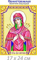Семистрельная Богородица, фото 1