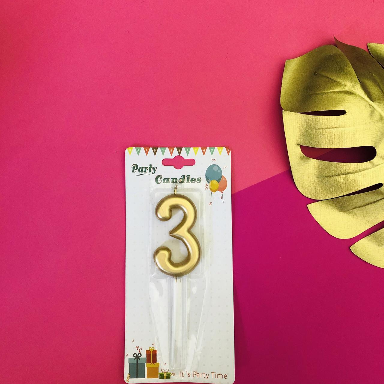 Свеча цифра 3 золото