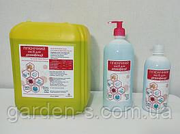 Антисептики для дезинфекции рук, одежды, поверхностей и инструментов, объемом 500 мл, 1 л и 5 л.