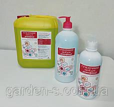 Антисептики для дезинфекции рук, одежды, поверхностей и инструментов, объемом 500 мл, 1 л и 5 л., фото 3