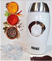 Электрическая кофемолка - гриндер dsp KA-3002 / Измельчитель кофе