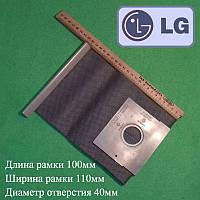 """Мешок для сбора мусора """"5231FI2024H / 5231FI2024G"""" для пылесосов LG"""