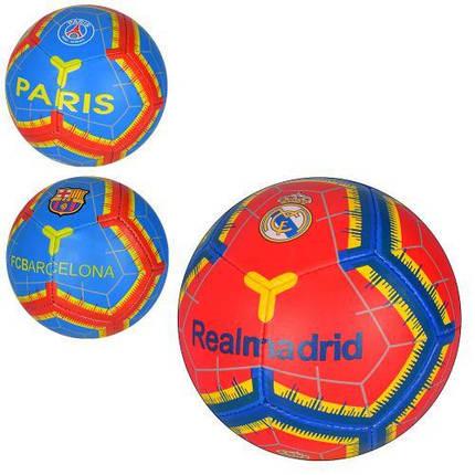 М'яч футбольний, р. 5, 410-430г, 2500-141, фото 2