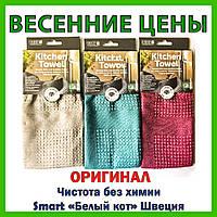 Полотенце для кухни «Блеск» 40х60 см  Полотенце из микрофибры   Кухонное полотенце   «Белый кот», SMART