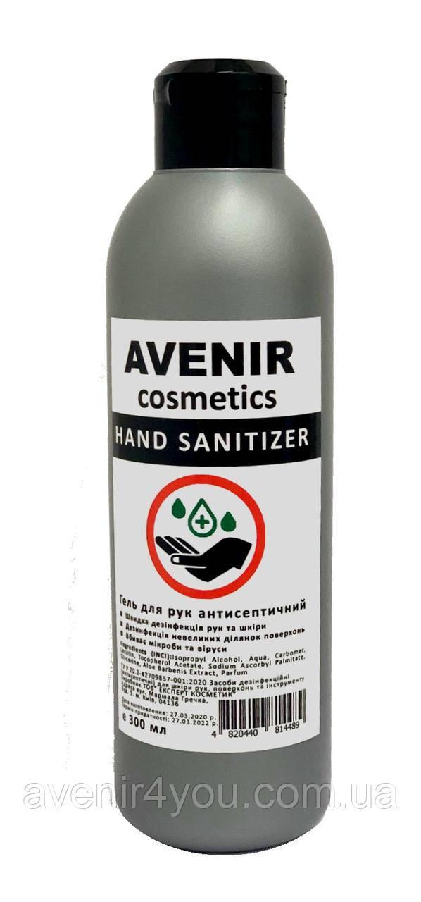 Гель для рук антисептический (HAND sanitizer) 300 мл