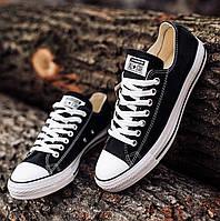 Мужские и женские кеды Converse All Star Black низкие 1в1 как Оригинал! ТОП (ААА+)