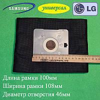 Универсальный мешок №1 на змейке для пылесоса Самсунг, LG, RAINFORD,PHILIPS и других (объём 2,5 л)