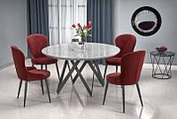 Стол GUSTIMO серый/черный 140х140 (Halmar)