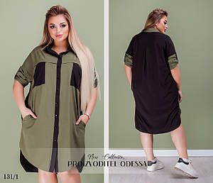 Платье-рубашка свободного фасона с карманами софт 48-50,52-54