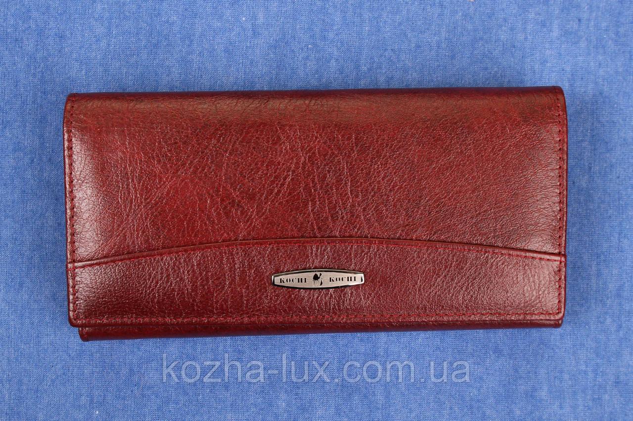 Женский женский кожаный кошелек Kochi бордовый 807 DR