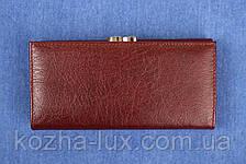 Женский женский кожаный кошелек Kochi бордовый 807 DR, фото 3