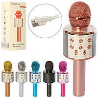 Караоке-микрофон, WS-858, аккумулятор, mp3-плеер, Bluetooth, фото 1