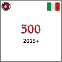 Fiat 500 2015+
