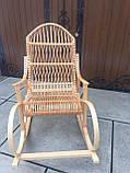 Кресло-качалка плетеное из лозы Буковое до 200 кг веса, фото 2