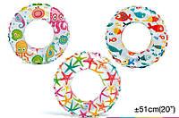 Intex Коло 59230 кольоровий 3 види, діаметром 51см, від 3 до 6 років