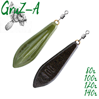 Трилоб груз рыболовный 90г (90г-150г)