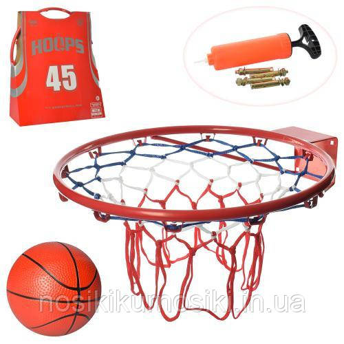 Баскетбольне кільце метал M 5967, діаметр 45 см, м'яч, насос, сітка