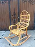 Кресло-качалка  Принцесса-Беж Ротанговая разборная на буковом каркасе до 150 кг, фото 2