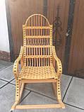 Кресло-качалка  Принцесса-Беж Ротанговая разборная на буковом каркасе до 150 кг, фото 3