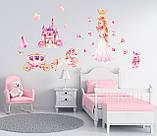 Детская виниловая наклейка на стену Принцесса, фото 3