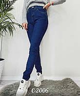 Женские стильные джинсы МОМ, фото 1