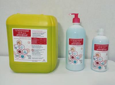 Антисептики для дезинфекции рук, дезинфекторы помещений