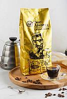 Don Alvarez Calidad del Oro Зерновой кофе 70 % Арабика / 30% Робуста