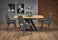 Стол раскладной FERGUSON цвет дуб/черный 160(220)x90 (Halmar), фото 1