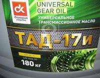 Масло трансмисс.  ТАД-17и, SAE 85W-90, API GL-5 (Бочка 180 кг/ 200л), арт.4102994257