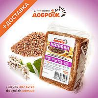 "Халва з пророщенного зерна соняшника ""Наталка"", 250 г. Без термообробки, без цукру!"