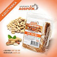 "Халва з пророщенного зерна соняшника ""Дарина"", 250 г.Без термообробки, без цукру!"
