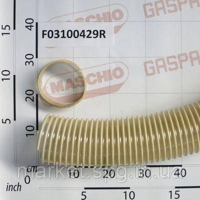 Повітровод D=120 мм ( 1м.п.)   Gaspardo