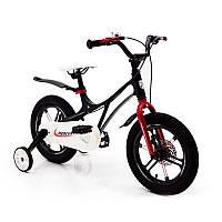 Детский велосипед с облегченной рамой  16-MERCURY Магниевая рама от 5 лет