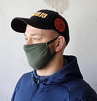 2шт. Многоразовая маска цвета хаки