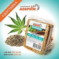 """Халва з пророщенного зерна соняшника """"Сміяна"""", 250 г. Без термообробки, без цукру!"""