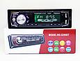Автомобильные магнитолы | Автомагнитола 1DIN MP3 6295BT (1USB, 2USB-зарядка, TF card, bluetooth), фото 4