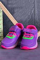 Кроссовки детские сиреневые AAA 650-6