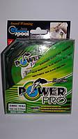Нить плетенка Power Pro 0,12