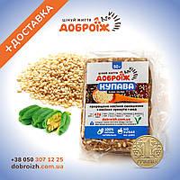 "Халва з пророщенного зерна соняшника ""Купава"", 50 г. Без термообробки, без цукру!"