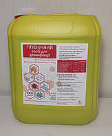 Антисептики для дезинфекции рук, одежды, поверхностей и инструментов объемом 5 литров